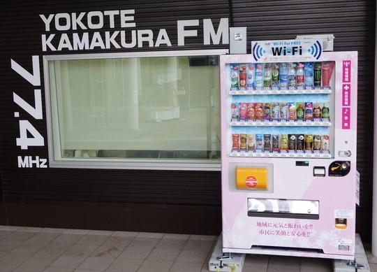 台具有發電功能的「自動販賣機」